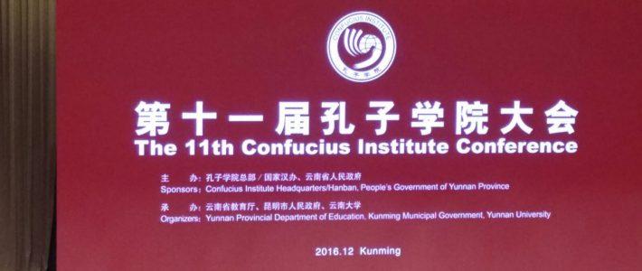 Riunione Mondiale degli Istituti Confucio