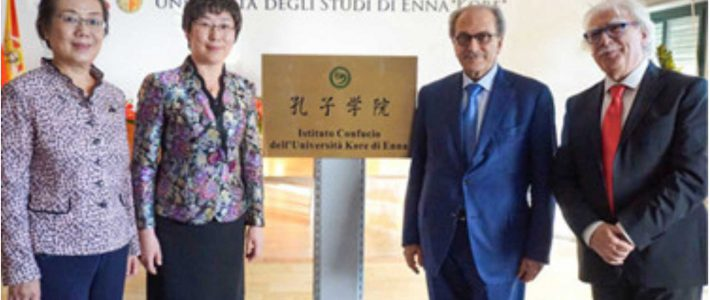 Inauguration of the Confucius Institute Enna