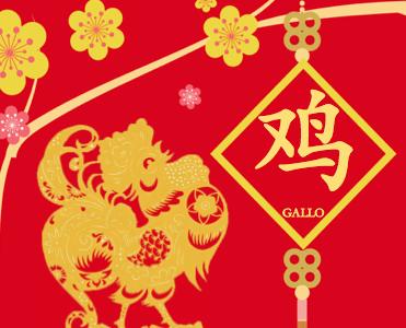 Capodanno Cinese 26 gennaio 2017