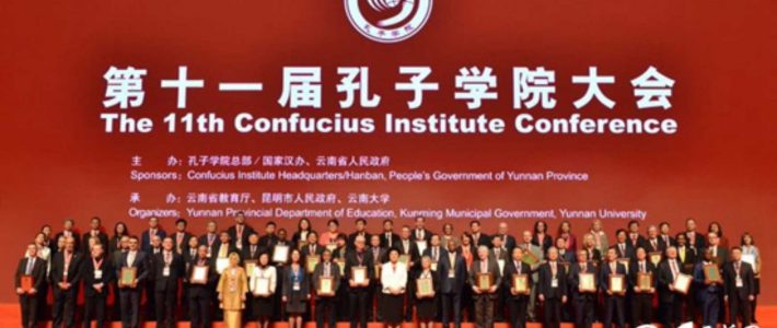 11th Confucius Institute Conference begins in Yunnan