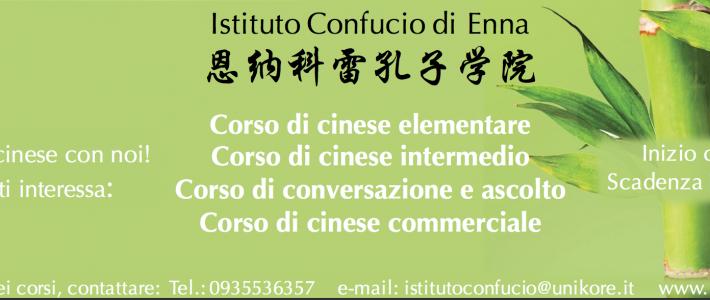 Proroga iscrizione Corsi di Lingua cinese