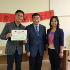Competizione Nazionale per docenti di lingua cinese