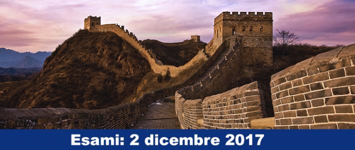 Sessione di Esami HSK – 2 dicembre 2017