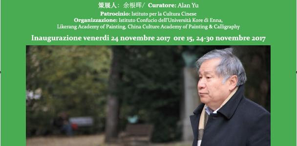 Cina – Europa Dialogo d'Arte