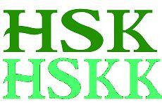 Esami HSK e HSKK  Marzo 2018.