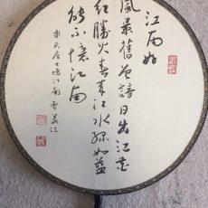 Avvio corsi di lingua cinese