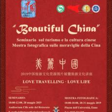"""""""Beautiful China"""", Seminario sul turismo e sulla cultura cinese e Mostra fotografica sulle meraviglie della Cina"""