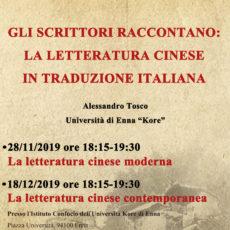 Gli scrittori raccontano: la letteratura cinese in traduzione italiana.