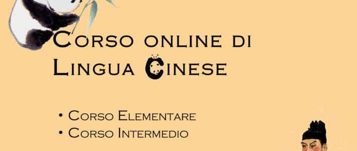 STUDIA CINESE DA CASA CON CONFUCIO!