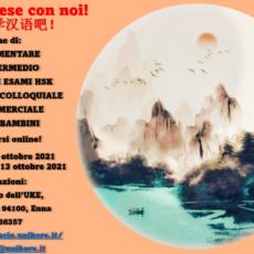 STUDIA IL CINESE CON NOI! – CORSI DI LINGUA ONLINE